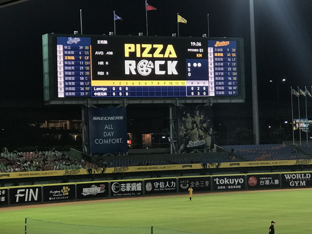 Pizza Rock Taichung Baseball Stadium